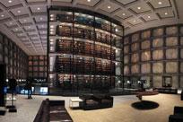 ونسلا کتابخانه و مرکز فرهنگی مسافرخانه ونسلا، نروژ