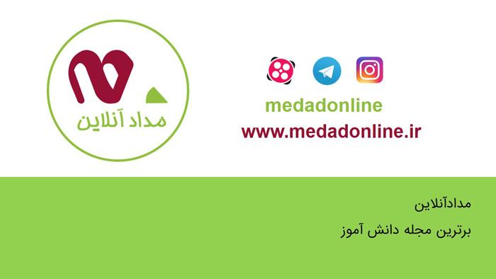 مسابقه ی یلدا آنلاین