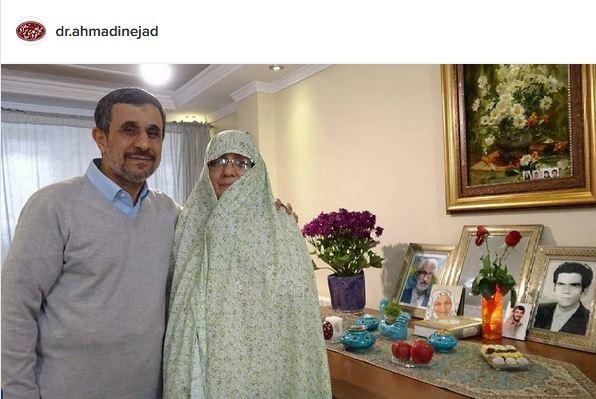 سفره هفت سین محمود احمدی نژاد