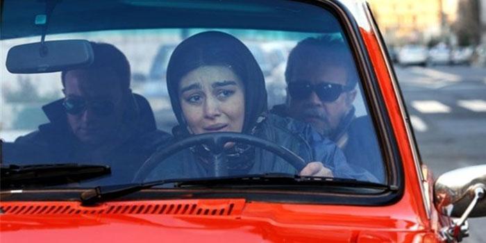 فیلم سینمایی سه بیگانه