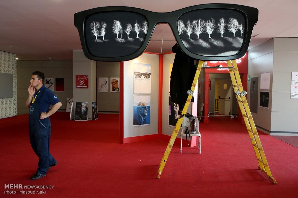 پردیس سینمایی چارسو - جشنواره جهانی فیلم فجر